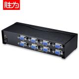 胜为(shengwei)VS-2544 VGA四进四出切换器 带遥控 4进4出视频分配器共享器 高清显示器共享器