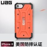 UAG 苹果iPhone8/iPhone7 防摔手机壳/保护套   探险者系列 4.7英寸橘色