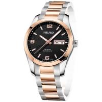 锐力(READ)手表 传奇系列全自动机械男表玫黑钢R8083GA