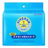 五羊(FIVERAMS)婴儿抑菌洗衣皂肥皂200g×6包儿童宝宝洗衣皂肥皂
