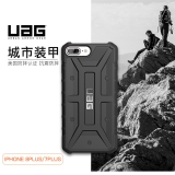 UAG 苹果iPhone8 Plus/iPhone7 Plus防摔手机壳/保护套 探险者系列 5.5英寸 黑色