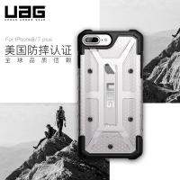 UAG 苹果iPhone8 Plus/iPhone7 Plus防摔手机壳/保护套 钻石系列 5.5英寸 钻石冰