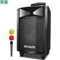 索爱(soaiy)音响 音箱 A款便携式移动拉杆户外音响 大功率电瓶插卡广场舞音响 8英寸 黑色 SA-T18