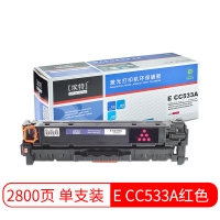 埃特(elite_value) E CC533A 红色硒鼓 (适用惠普 Color LaserJet CP2025/2025n/2025dn/2025x)