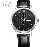 飞亚达(FIYTA)手表 经典系列石英情侣表男表黑盘皮带DG0026.WBB