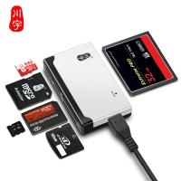 川宇多功能合一高速读卡器支持SD/TF/CF/XD/MS/M2存储卡C235