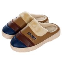 集暖棉拖鞋 男居家地板拖深蓝色42-43码(适合40-41码)A00001