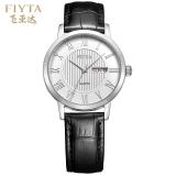 飞亚达(FIYTA)手表 经典系列石英情侣表男表白盘皮带DG0020.WWB