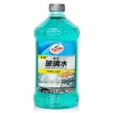 龟牌(Turtle Wax)四季通用汽车硬壳玻璃水防冻-25℃挡风玻璃清洁剂清洗剂玻璃液去油膜去污剂渍G-4121R2 2L