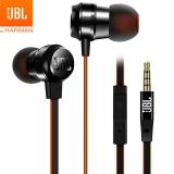 JBL T280A+ 钛振膜立体声入耳式耳机 手机耳机 游戏耳机 带麦可通话 珍珠黑