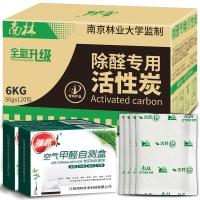南林 活性炭包6000g 装修除甲醛清除剂汽车家用去甲醛净化除味竹炭包