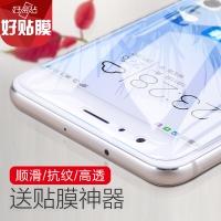 好易贴 华为荣耀8钢化玻璃膜 荣耀8非全屏手机保护贴膜 适用于华为荣耀8 (赠贴膜神器)