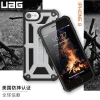 UAG iPhone8(4.7英寸)防摔手机壳保护套 适用于苹果iPhone8/iPhone7尊贵系列 冰河银