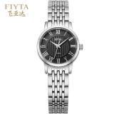 飞亚达(FIYTA)手表 经典系列石英情侣表女士手表黑盘钢带DL0020.WBW