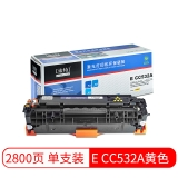 埃特(elite_value) E CC532A 黄色硒鼓 (适用惠普 Color LaserJet CP2025/2025n/2025dn/2025x)