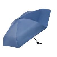 obolts五折防晒黑胶超轻小迷你五折太阳伞超强防晒防紫外线折叠晴雨两用遮阳伞女