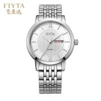 飛亞達(FIYTA)手表 經典系列專柜款 石英情侶表男表白盤鋼帶GJ098.WWW
