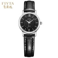 飛亞達(FIYTA)手表 經典系列石英情侶表女表黑盤皮帶DL0026.WBB