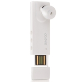 dostyle HS503一体式USB蓝牙耳机 苹果白