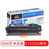 埃特(elite_value) E CC531A 青色硒鼓 (适用惠普 Color LaserJet CP2025/2025n/2025dn/2025x)