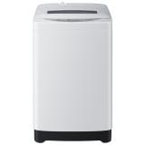 统帅(Leader)TQB75-@1 7.5公斤 全自动波轮洗衣机 智能模糊控制(白色)海尔 荣誉出品