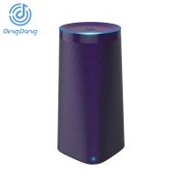 京东叮咚(DingDong) A1X人工智能音箱增强版 迷你蓝牙WIFI音响云少儿英语 语音操控家电 AI家居助手 紫罗兰