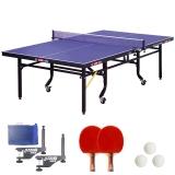 红双喜(DHS) T2024乒乓球台 可折叠 室内比赛型乒乓球桌 内附网架