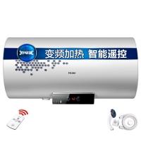 海尔(Haier)60升电热水器 变频加热遥控预约 一级能效节能 专利2.0安全防电墙EC6002-D