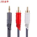 晶华(JH)0422 音频线AV线影音转接头配件 3.5mm一分二3.5转2RCA公对公转换器 3.5转双莲花连接器 5米 灰色