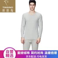 纤丝鸟TINSINO保暖内衣情侣男款重磅彩绒棉圆领中厚素色基础打底套装中麻灰M/170