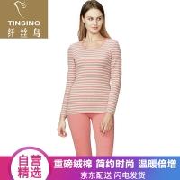 纖絲鳥TINSINO保暖內衣情侶女款重磅彩絨棉圓領中厚條紋基礎打底套裝麻紅條L/165