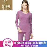 纤丝鸟TINSINO保暖内衣情侣女款重磅彩绒棉圆领中厚素色基础打底套装麻紫色L/165