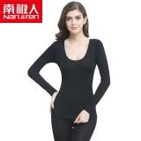 南极人(Nanjiren)NYA6912 打底衫薄款秋衣秋裤女士基础美体保暖内衣套装 黑色均码