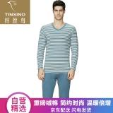 纖絲鳥TINSINO保暖內衣情侶男款重磅彩絨棉V領中厚條紋基礎打底套裝麻藍條L/175