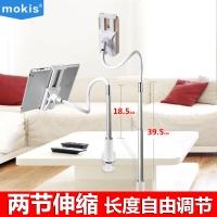 摩奇思(mokis)鋁合金伸縮懶人支架手機支架平板電腦支架床上床頭支架桌面支架ipad支架 1米 銀色
