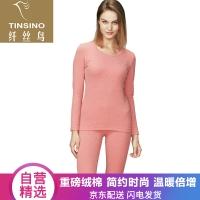 纖絲鳥TINSINO保暖內衣情侶女款重磅彩絨棉圓領中厚素色基礎打底套裝麻紅色M/160