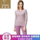纖絲鳥TINSINO保暖內衣情侶女款重磅彩絨棉圓領中厚條紋基礎打底套裝麻紫條L/165