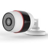 萤石(EZVIZ)CS-C3S-52WEFR 4mm 1080P   摄像头  高清夜视 wifi远程监控防盗摄像机 无线智能摄像头 商铺专用 海康威视 旗下品牌