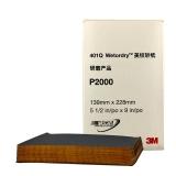 3M 砂纸 401Q研磨砂纸 水磨砂纸 汽车漆面砂纸 2000(10张)