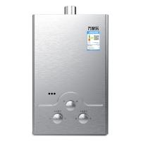 万家乐(macro)8升四季控温型 经济适用 燃气热水器(天然气)JSQ16-8M2