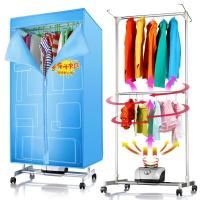 艾美特(Airmate)干衣机 衣服烘干机/风干机 家用容量10公斤 功率900瓦  双层烘衣机 HGY905P