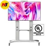 NB AVF1800-70-1P(55-80英寸)通用多媒體教學電視支架視頻會議移動推車激光電視架顯示器觸摸一體機移動掛架
