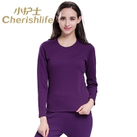 小护士羊毛竹炭保暖内衣女套装 男女加绒加厚保暖套装ZTT002罗兰紫175XL