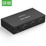 绿联(UGREEN)HDMI分配器一进二出 1进2出数字高清视频分屏器切换器一分二 电脑盒子电视线带3D视效 40201