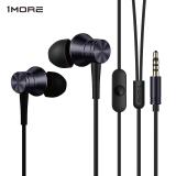 1MORE万魔 活塞耳机尊享版 E1012 手机耳机 佩戴舒适
