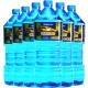 车仆(Chief)CP10092 汽车玻璃水大瓶雨刷精车用雨刮水清洁剂清洗液除油膜 2L 0度玻璃水 6瓶装