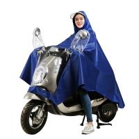 雨航 (YUHANG) 戶外騎行成人電動電瓶摩托車雨衣男女式單人雨披 大帽檐4XL 藍色