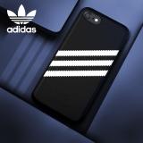 adidas(阿迪达斯) 潮牌 苹果iPhone7\8手机壳 三道杠经典潮男潮女情侣款 TPU硅胶防摔软保护套 黑白