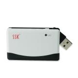 飚王(SSK)奔腾全能王多合一读卡器SCRM010