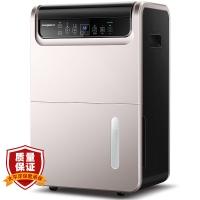 欧井(Eurgeen)除湿机/抽湿机 除湿量50升/天 适用面积25-100平方米 噪音50分贝泵压家用工业吸湿器OJ-550EP